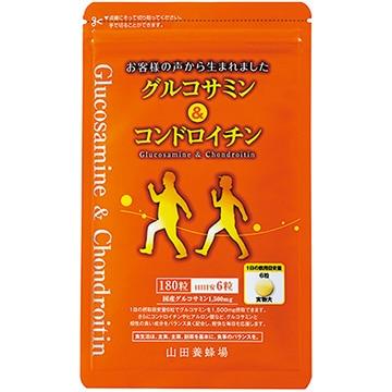 山田養蜂場 グルコサミン&コンドロイチン