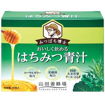 【送料無料】山田養蜂場 はちみつ青汁