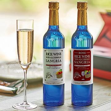天然素材蔵 (神奈川)ライスワイン ノンアルコール サングリア・ロゼ/白 2本セット