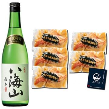 粕漬きんめ鯛 の銘酒 八海山 純米吟醸仕立てKA318