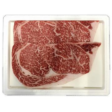 高橋畜産食肉 (山形)蔵王牛ロースステーキ(2枚入)300g