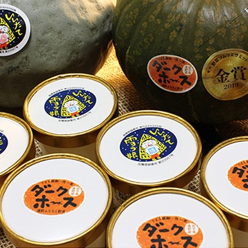 遠野ふるさと野菜 遠野産かぼちゃ のジェラート6個