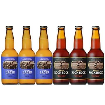 萌木の村 (山梨)「八ヶ岳ビール タッチダウン」世界1位受賞ビール 2種6本セット