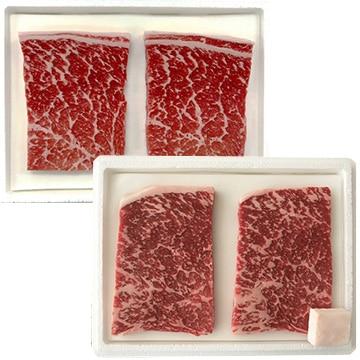 【送料無料】高橋畜産食肉 山形牛と蔵王牛のモモステーキ食べ比べセット500g(山形牛・蔵王牛 各250g)