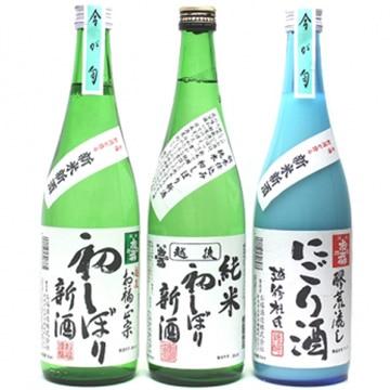 お福酒造 (新潟)お福正宗 新米新酒3本詰め合わせ