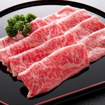高橋畜産食肉 (山形)蔵王牛ロース (すき焼・しゃぶしゃぶ用300g)