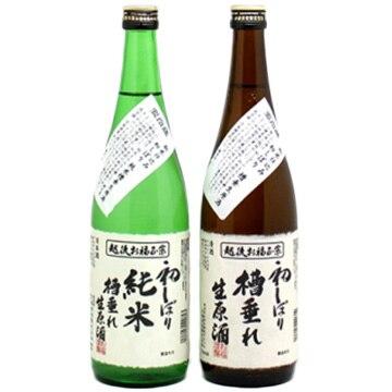 お福酒造 (新潟)お福正宗 初しぼり生原酒2本詰め合わせ