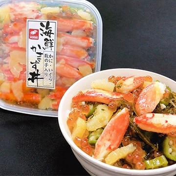 【送料無料】栄屋 海鮮かます丼 (かに・いくら・数の子入)
