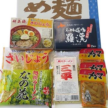 須藤製麺 旭川ラーメンのれん店の詰合わせ(10食入)