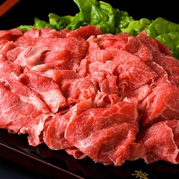 【送料無料】Kanzaki (格之進)厳選国産牛 切り落とし1kg(250g×4個)