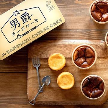 DANSHAKU LOUNGEチーズケーキ食べ比べセット