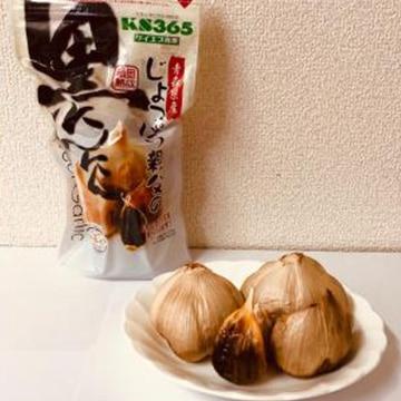 【送料無料】ケイエス青果 青森県産じょっぱり親父の黒にんにく 150g ×1パック