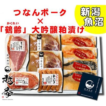 つなんポーク味噌漬&「鶴齢」粕漬6種セットKA249