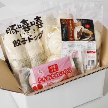 【送料無料】フタバ食品 M-2栃木中華まんセット (餃子ドッグ・すき焼きまん ×各4個 とちおとめまん×2個)