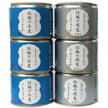 【送料無料】木の屋石巻水産 宮城県産牡蠣缶詰2種6缶セット(水煮・燻製油漬)