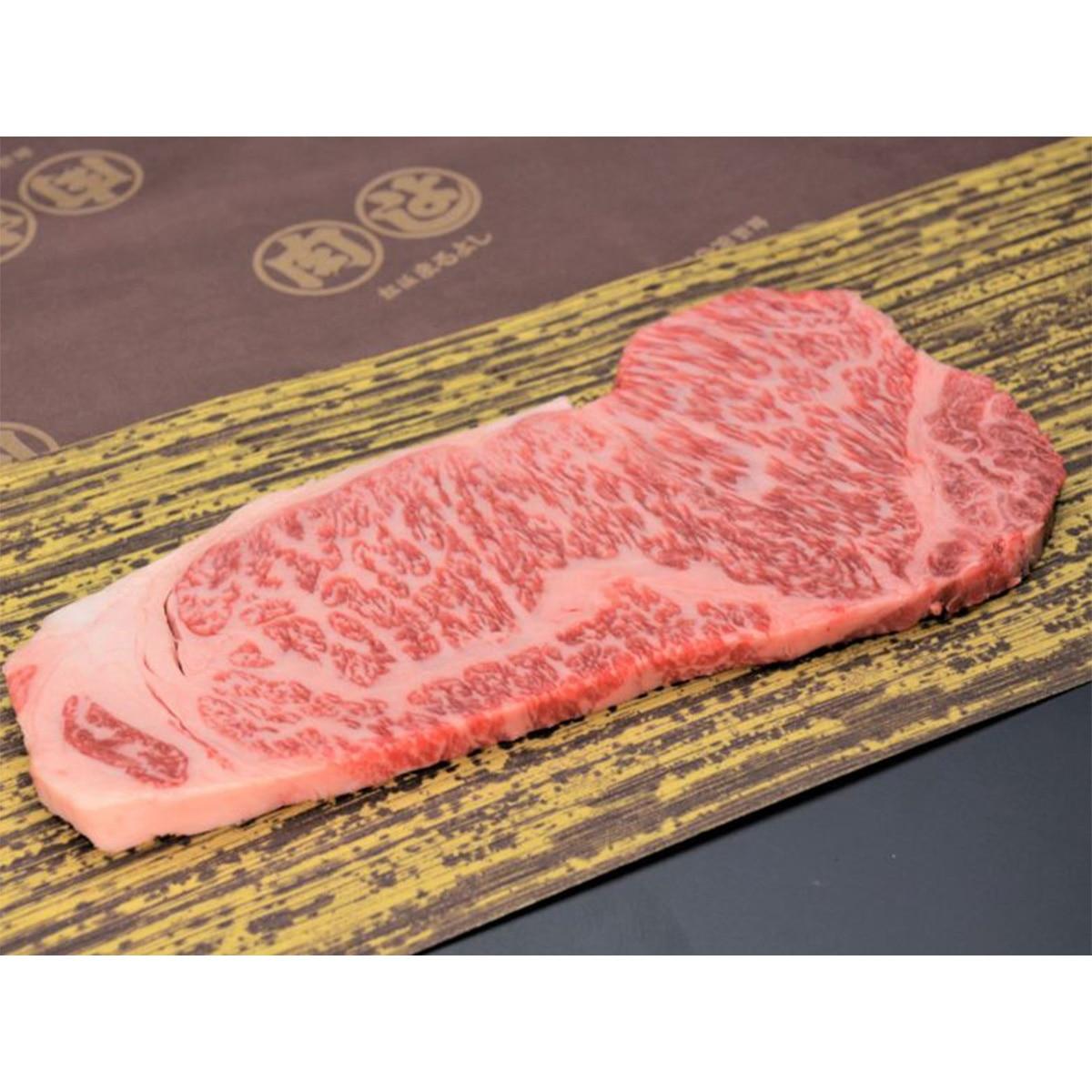 まるよし 松阪牛サーロインステーキ 200g×1枚