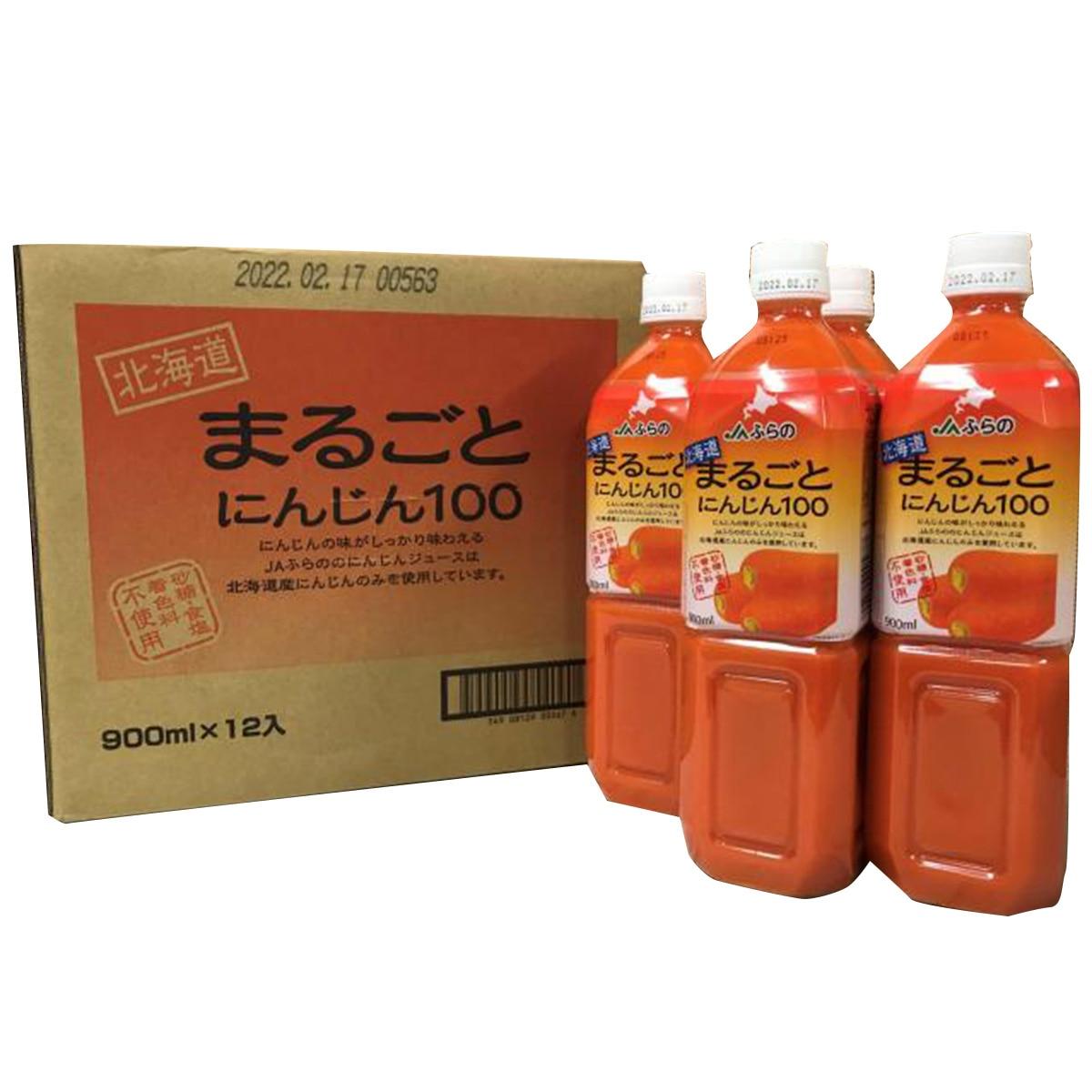 【送料無料】JAふらの 北海道まるごとにんじん100 (900ml×12本) JAふらのにんじんジュース