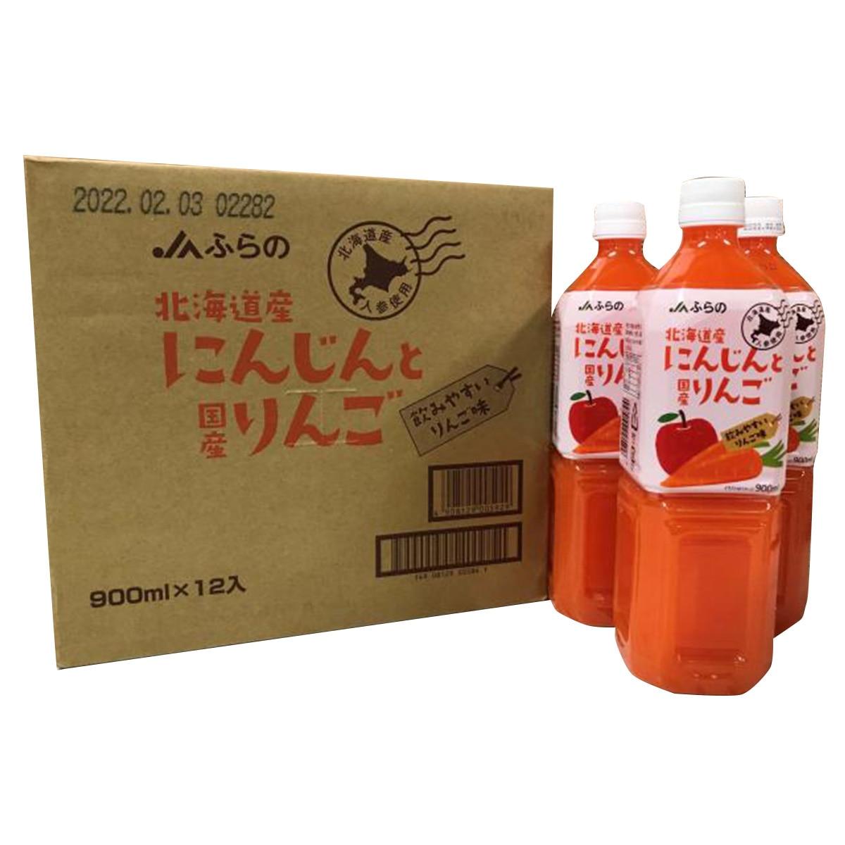 【送料無料】JAふらの 北海道産にんじんと国産りんご (900ml×12本) JAふらのジュース