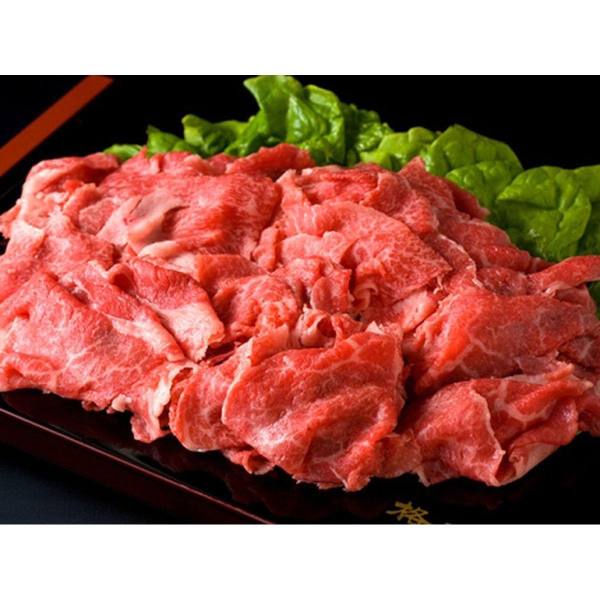Kanzaki (格之進)厳選国産牛肉切り落とし 2kg(250g×8)
