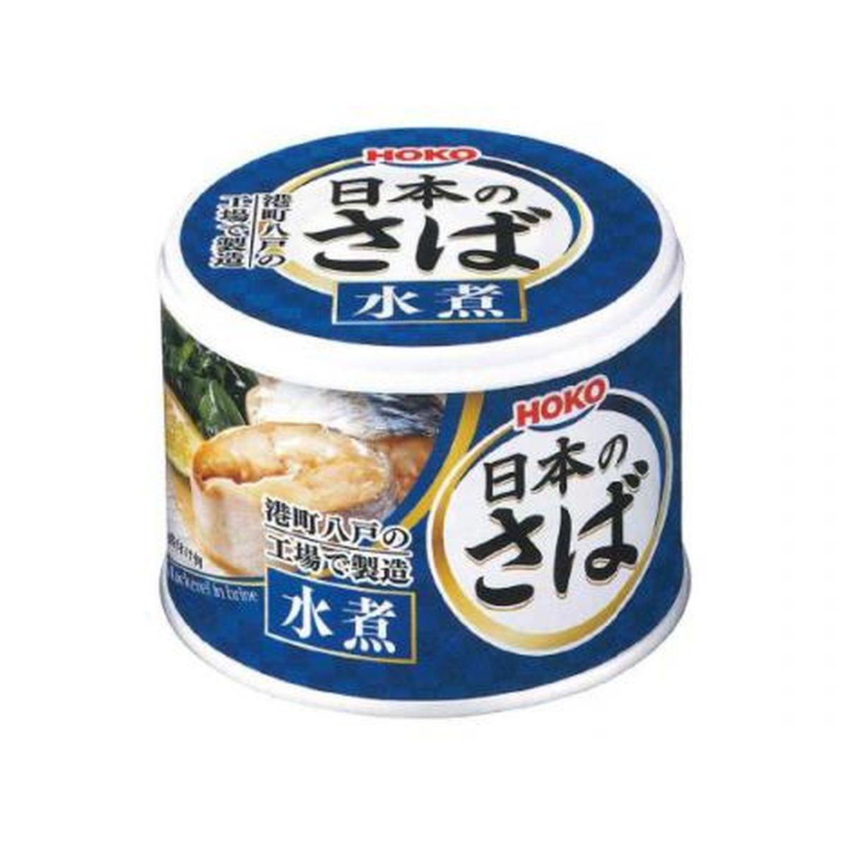 【送料無料】宝幸 日本のさば 詰合せギフト(水煮・みそ煮各4缶)