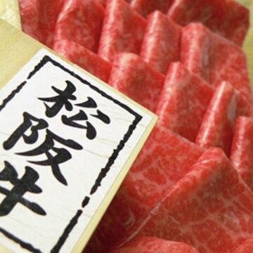 やまとダイニング 【わりした付き】松阪牛モモ肉 すき焼き用 300g