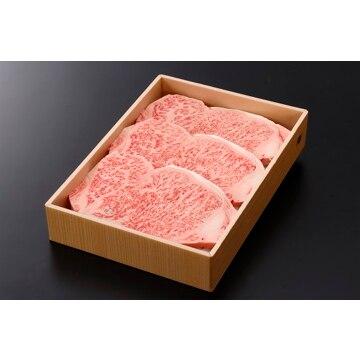 JA全農いばらき 茨城県産銘柄黒毛和牛「常陸牛」ロースステーキ 約750g