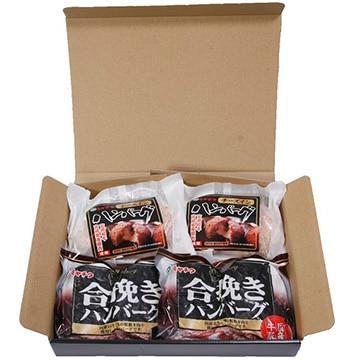 ミヤチク 【絶品】 合挽きハンバーグセット 8個(840g)