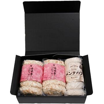 ミヤチク 【絶品】 宮崎牛コロッケとメンチカツセット 18個(コロッケ2袋 メンチカツ1袋)