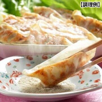 味紀行うち川 近江牛餃子極味 3箱 TW19430