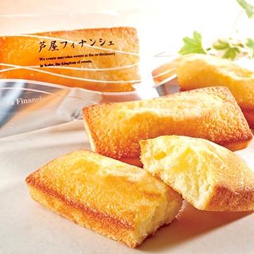 ヤバケイ 芦屋シェフ・アサヤマ洋菓子工房 芦屋フィナンシェ TW19519