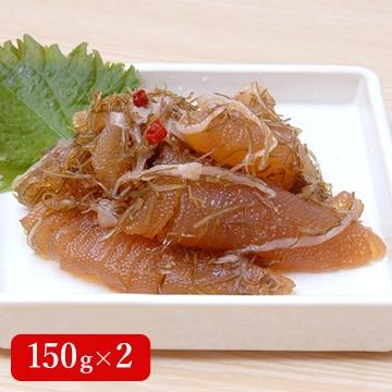 中水食品工業 北海道 減塩松前漬(150g×2) TW19541
