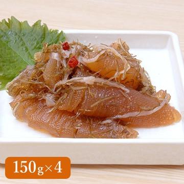 中水食品工業 北海道 減塩松前漬(150g×4) TW19543