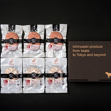 Kanzaki 黒格ハンバーグ&格之進メンチカツセット(各3個) KZkurokoaku-cutlet-3