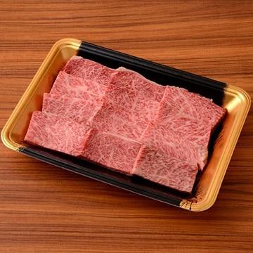 Kanzaki 国産牛 焼肉 カルビ(250g) KZyakiniku-rib-dom