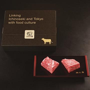 【送料無料】Kanzaki 門崎熟成肉 塊焼き・塊肉(赤身:120g×2個) KZblock-red-1