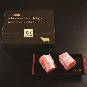 Kanzaki 門崎熟成肉 塊焼き・塊肉(霜降り:120g×2個) KZblock-marbled-1