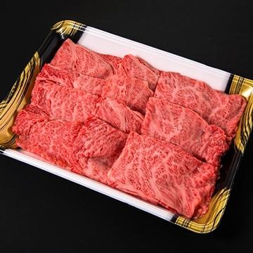 Kanzaki 門崎熟成肉 すき焼き・しゃぶしゃぶ カタ(500g) KZsukiyaki-roll
