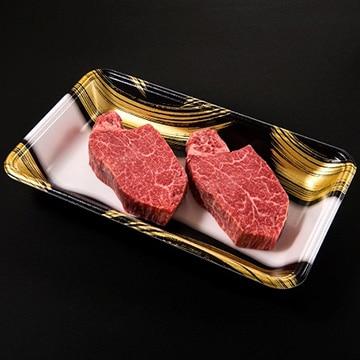 Kanzaki 門崎熟成肉 ステーキ ヒレ(100g×2枚) KZstake-tender-loin