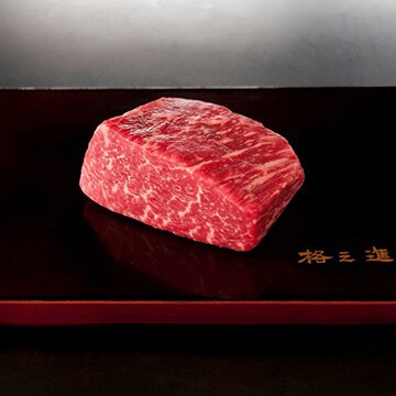 Kanzaki 門崎熟成肉 ランプ 塊焼き(120g×1個) KZparts-rump-kab
