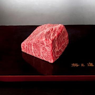 Kanzaki 門崎熟成肉 イチボ 塊焼き(120g×1個) KZparts-aitchbone-kab