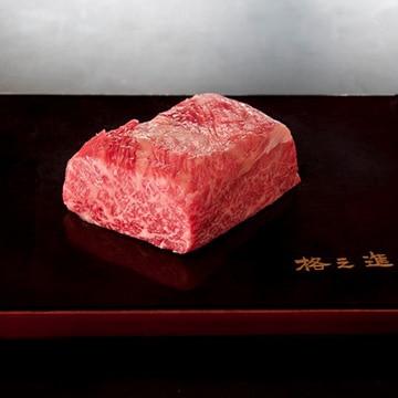 Kanzaki 門崎熟成肉 ウチモモ 塊焼き(120g×1個) KZparts-top-round-kab