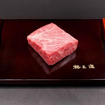 Kanzaki 門崎熟成肉 はねした 塊焼き(120g×1個) KZparts-4
