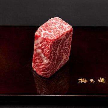 【送料無料】Kanzaki 門崎熟成肉 リブ側肩ロース芯 塊焼き(120g×1個) KZparts-5