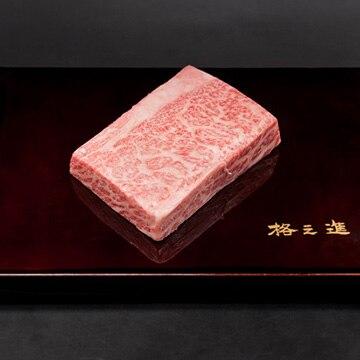 Kanzaki 門崎熟成肉 ショートプレート 塊焼き(120g×1個) KZparts-8