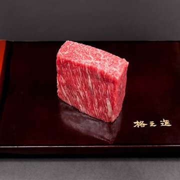 Kanzaki 門崎熟成肉 ブリスケット 塊焼き(120g×1個) KZparts-9