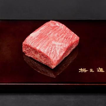 Kanzaki 門崎熟成肉 うで 焼肉(200g) KZparts-13