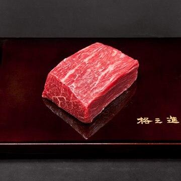 Kanzaki 門崎熟成肉 こさんかく 塊焼き(120g×1個) KZparts-14
