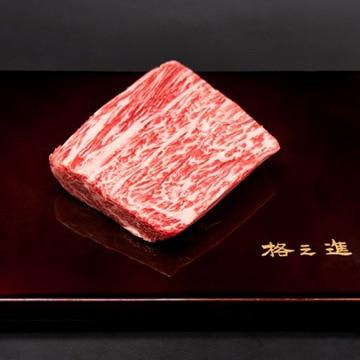 Kanzaki 門崎熟成肉 リブ巻き 塊焼き(120g×1個) KZparts-17