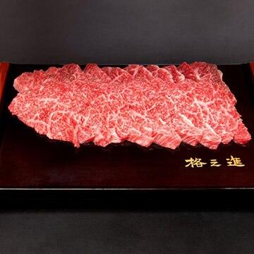 株式会社 門崎 門崎熟成肉 リブロースかぶり 焼肉(100g) KZparts-19