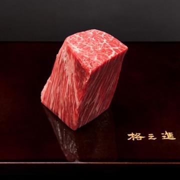 【送料無料】Kanzaki 門崎熟成肉 ヒレ頭 塊焼き(120g×1個) KZparts-24